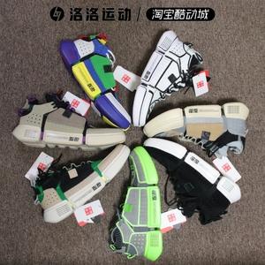 中国李宁时装周 悟道2ace二次元 灰紫魔方酷灰老爹休闲鞋 AGBN069