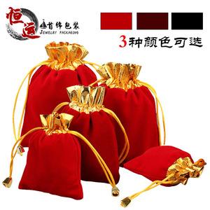 新年首飾品包裝袋紅色絨布袋福袋包手串錦囊核桃文玩袋束口小布袋