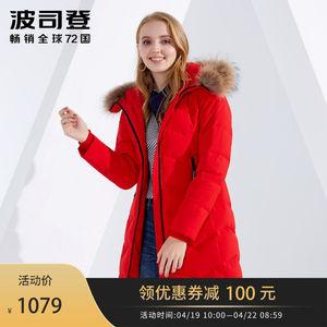 波司登中老年女装毛领羽绒服女中长款2018冬季妈妈外套B80141060