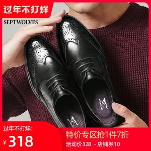 七匹狼男鞋商務休閑鞋正裝鞋子雕花真皮男士夏季透氣布洛克皮鞋男