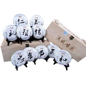 云南特产 云西凤凰 天赋鸿运十德饼 生茶 饼茶 纯料 核桃木礼品盒