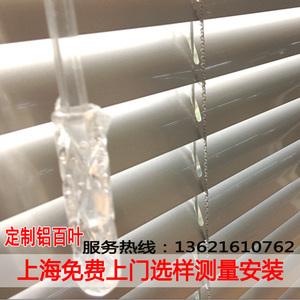 百叶窗帘卷帘铝合金S型PVC公司办公室卫生间电动遮光定z上海安装