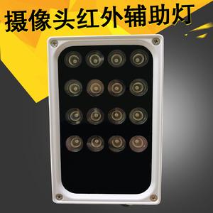 戶外防水攝像頭紅外燈監控補光燈LED自動感應紅外線高清夜視130米