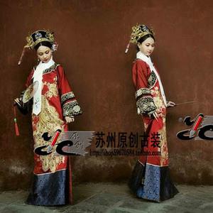 清朝皇后服饰