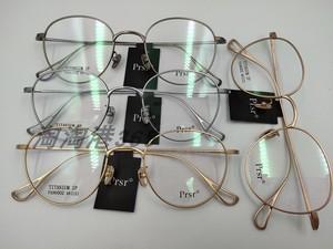 2020新款帕莎眼鏡框架純鈦超輕男女近視眼鏡框架可配鏡PA96002