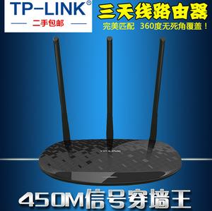 二手TP-LINK 886N无线路由器TL-WR885N大功率穿墙王882N光纤wifi