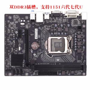 七彩虹 虹军C.H110M-K D3 H110 主板 盒装 双DDR3插槽 七代1151