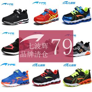 七波辉男童鞋2019秋冬季新款儿童运动鞋中大童皮面透气防臭小童鞋