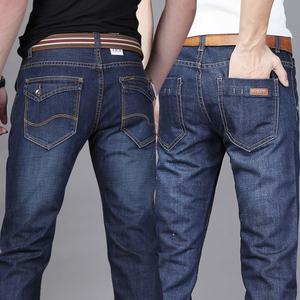 秋冬季时尚牛仔裤