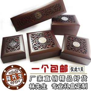 包邮珠宝首饰包装盒手链佛珠手串手镯项链把件戒指实木质礼品盒子