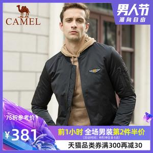 駱駝男裝秋冬新款潮流韓版棒球服男士上衣飛行員夾克青年休閑外套
