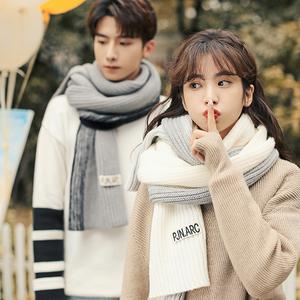 冬季新款情侣围巾韩版年轻人毛线针织百搭男女加厚潮学生冬天围脖