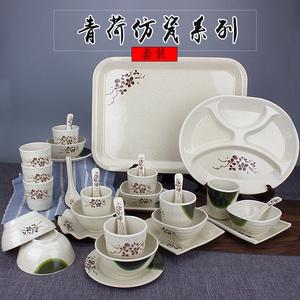 密胺小碗塑料四方米饭汤碗勺火锅蘸料碗饭店餐厅茶杯青荷摆台餐具