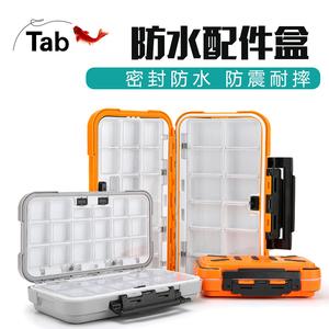 Tab钓鱼防水配件盒小路亚盒 路亚饵盒鱼钩收纳盒工具渔具垂钓用品