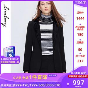 儷雅西裝外套女新款秋冬女職業通勤顯瘦絲絨翻領精紡羊毛西服