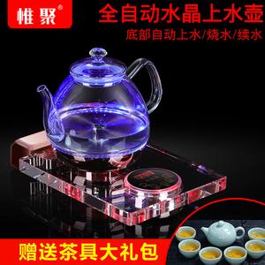 惟聚全自动底部上水电热水壶茶壶透明水晶玻璃烧水壶家用自动抽水
