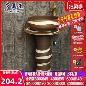 多美王中式復古陶瓷立柱盆藝術洗手臺盆一體式洗臉盆戶外庭院水池