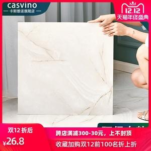 pvc自粘地板革贴纸防水防滑耐磨加厚塑胶地板胶石纹家用自粘地板