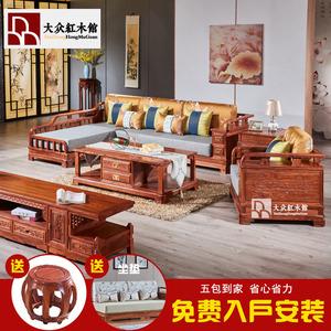 紅木新中式刺猬紫檀客廳軟體沙發全實木家具貴妃轉角沙發椅組合