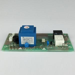 为水管线机饮水机配件电源板 显示板 控制板水泵马达外壳水嘴零件