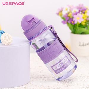 优之魔法师婴儿童水杯子负离子健康吸管杯学生小水壶塑料户外水瓶