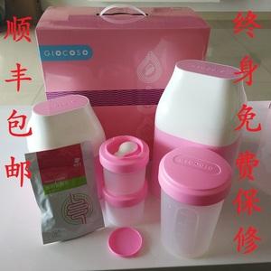 免费试用果语 gy6101家用酸奶机正品全自动热循环不插电自制酸奶