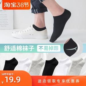 6雙裝青少年襪子男高中生學生短襪四季薄款透氣防臭吸汗運動船襪