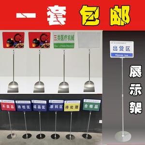 倉庫貨架超市庫房立式價格牌分區卡生產線車間標識牌物料移動支架