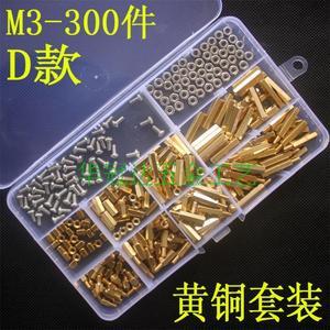 电脑线路板隔离柱 螺丝螺母黄铜六角隔离柱铜柱铜支柱M2/M2.5/M3
