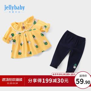 女童秋季套裝2019年新款0一1歲2童裝兒童春秋嬰兒洋氣3女寶寶秋裝