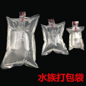 超低价水族打包袋活鱼观赏鱼包装袋运输氧气袋装鱼的袋子加厚