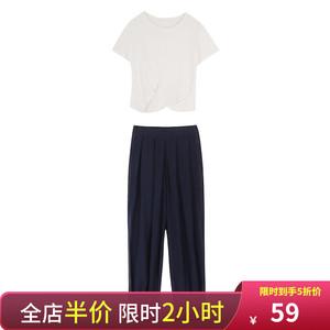 夏季2021年早春新款大碼女裝胖mm顯瘦網紅炸街兩件套裝洋氣減齡潮