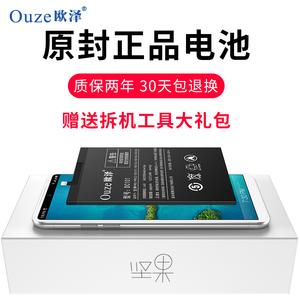 锤子坚果YQ601电池T2坚果pro2锤子M1/M1L SM919 U1原装T1正品YQ603 OD103YQ607DC101手机DC601大容量105 更换