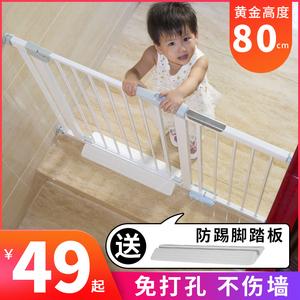 兒童樓梯護欄安全門寶寶樓梯口防摔護欄桿寵物狗狗圍欄柵欄隔離門