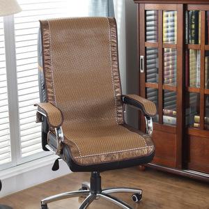 夏天凉席坐垫靠垫一体夏季办公?#19994;?#33041;椅子透气竹座垫老板垫屁股垫