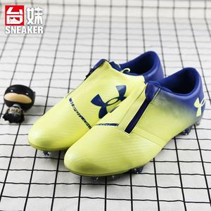 臺妹體育UA安德瑪男子 Spotlight FG 草皮運動足球鞋 1289531