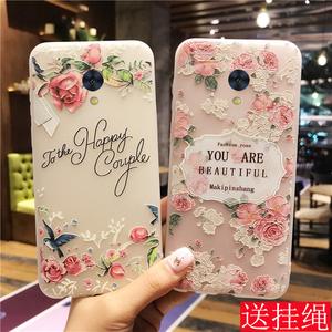 魅蓝魅族MX6手机壳pro6女款pro6plus半透明硅胶软壳个性保护套