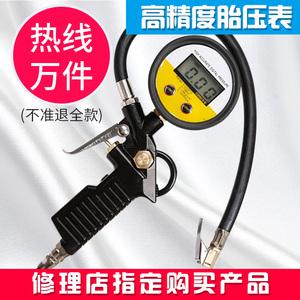 轮胎胎压表胎压高精度汽车监测器带充气胎压计数显加气打气压表枪