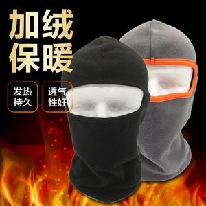 户外冬季抓绒头套男女防风骑行帽子防寒头罩防尘保暖面罩护脸装备