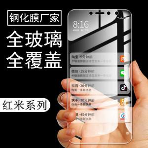 小米钢化膜批发 红米K20/6A/7A/note8/5A/6p/5plus手机贴膜厂家