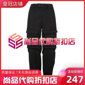 ONLY專柜國內代購2021春季新款工裝風口袋腰帶休閑褲女121114013