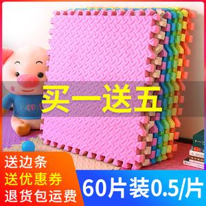 泡沫地墊拼圖家用地毯臥室鋪地板墊子兒童爬行墊拼接爬爬墊加厚