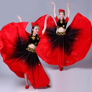 新疆舞蹈演出服大摆裙彝族舞台服装成人女民族长裙儿童女维吾尔族