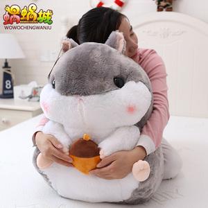 可愛倉鼠老鼠毛絨玩具公仔娃娃玩偶兩用抱枕毯大號生日禮物送女生