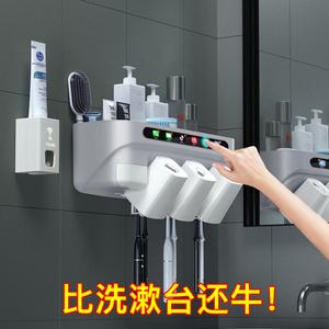牙刷置物架衛生間刷牙杯漱口杯免打孔多功能吸壁掛式牙缸牙具套裝