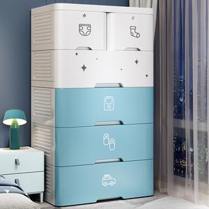 佳幫手收納柜儲物柜特大號收納箱抽屜式衣服收納多層塑料整理箱盒