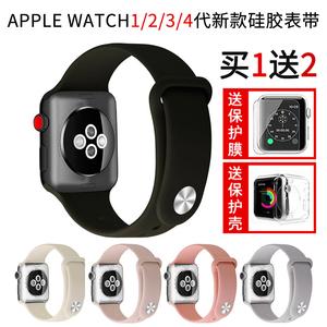 適用apple watch表帶蘋果手表表帶防水運動型硅膠42mm/38mm男女通用iwatch5表帶S4/S2S3代腕帶新款米扣40mm44
