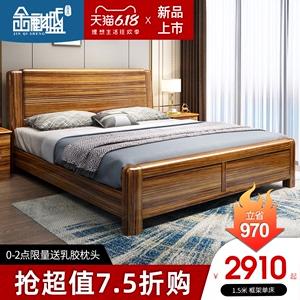新中式實木床1.8米1.5雙人床主臥婚床現代簡約輕奢烏金木實木家具