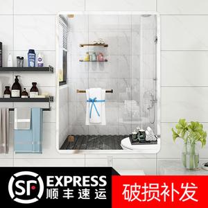 浴室鏡子貼墻自粘免打孔洗手間掛墻玻璃壁掛衛生間廁所洗漱臺化妝
