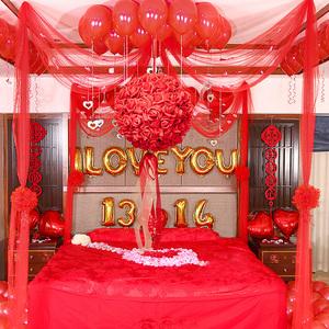 菲尋婚慶用品創意婚房布置婚禮結婚臥室紗幔浪漫韓式拉花裝飾套裝